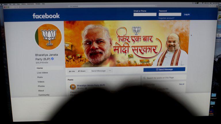 Onderzoek: Facebook faciliteert moslimhaat in India