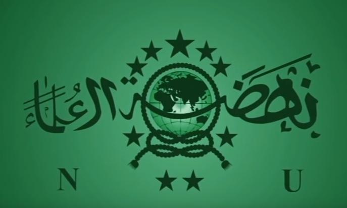 's Werelds grootste moslimorganisatie komt naar Nederland