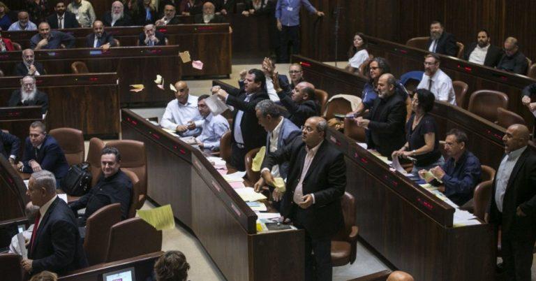 Amnesty-rapport: 'Palestijnse leden Israëlisch parlement stelselmatig gediscrimineerd'
