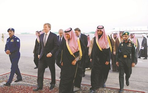 Salman-koning-Nederland.jpg